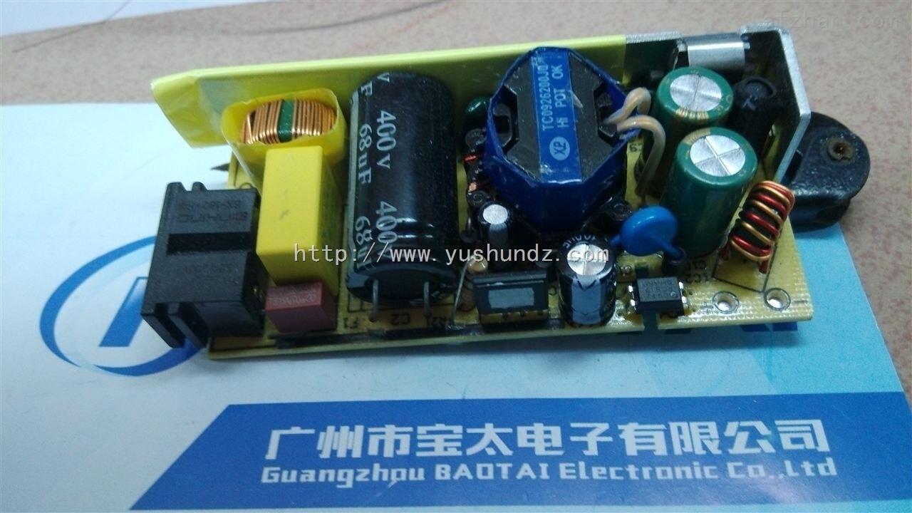 30w开关电源裸板 5v6a裸板开关电源 内置电源板 监控设备电交换机电源