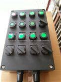 冷轧板焊接防爆操作箱.防爆操作箱壳体尺寸选择