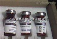 548-83-4 高良姜素化学标准品/试剂