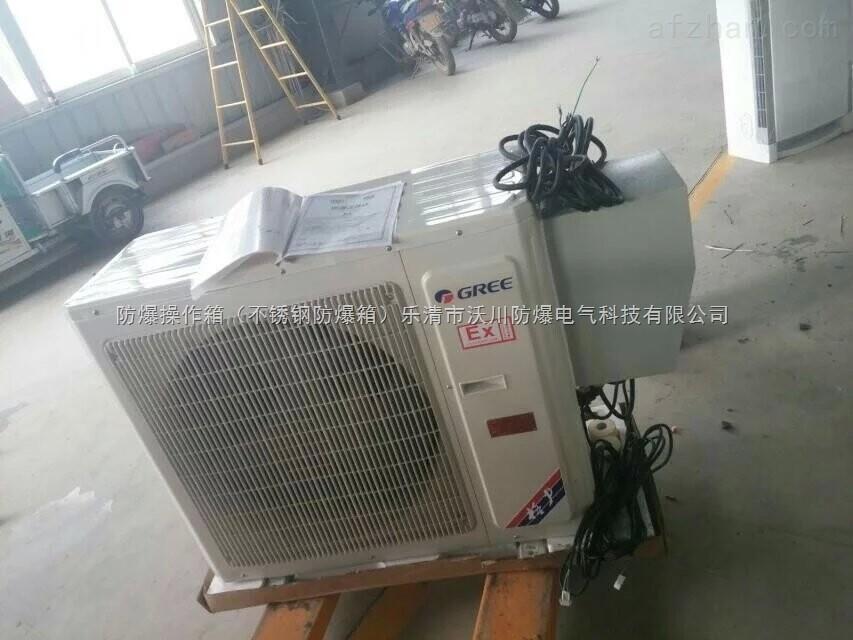 10p格力工业空调