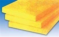玻璃棉保温板供应信息