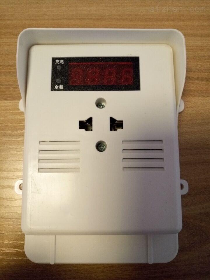 充电桩安全才是硬道理 郑州勤耕电子科技有限公司是专业生产销售电动车充电桩,智能插座的厂家。 电动车充电站: 1)可实现投币和刷卡充电。 2)一机多控,最大输出为24路,每路最大220V/5A。 3)功率可设定,便于限定充电器使用的功率。 4)系统具有过载保护功能。 5)系统内置总收入存储器。 特点: 1)可实现投币和刷卡充电。 2)一机多控,最大输出为24路,每路最大220V/5A。 3)功率可设定,便于限定充电器使用的功率。 4)系统具有过载保护功能。 5)系统内置总收入存储器。 6)系统有断电记忆功能