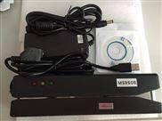 国外MSR606全三轨高抗磁条卡写卡器/读写器/刷卡器