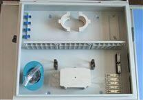 三网合一光纤配线箱