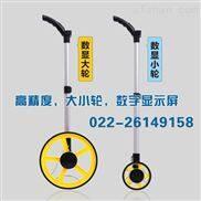 電子數控測距輪多少錢