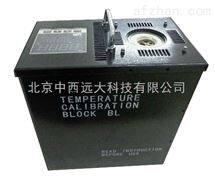 便携干体温度校验仪 型号:JSL02-DTC1200库号:M403550
