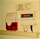 四川声光温湿度记录仪(USB型)