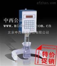 数字式粘度计 型号:NRY1-NDJ-8S 库号:M176264