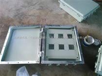 不锈钢防爆箱/监控设备防爆箱体