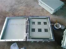 不锈钢防爆箱/监控设备防爆箱体/墙挂式监控防爆箱体