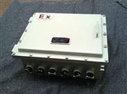 監控攝像模塊防爆箱