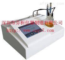 粉体水分测定仪- 颗粒水分测定仪