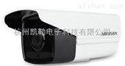 海康同轴高清红外摄像机DS-2CE56D1T-IT3
