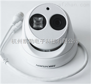 海康威视同轴高清防水摄像机DS-2CE56F5P-IT3