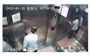 電梯樓層字符顯示器是用來做什么的
