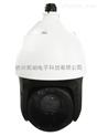 海康威视DS-2DC5220IW-A 200万像素红外高清网络摄像机