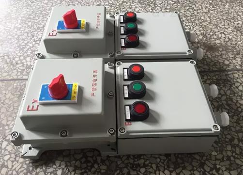 控制电动机最大功率: 4KW,8 KW,18 KW,28 KW;45 KW; BQC-10/380 BQC-12N (可逆) BQC-20/380 BQC-25N (可逆) BQC-40/380 BQC-40N (可逆) BQC-63/380 BQC-60N (可逆) BQC-100/380  BQD53控制电动机防爆磁力启动器外壳采用ZL102铝合金压铸成型,表面高压静电喷塑,不锈钢外露紧固件;内装高分断小型断路器,交流接触器,自复位万能转换开关等;BQD53控制电动机防爆磁力启动器可控制交流50HZ,
