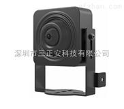 DS-2CD2D14WD-原裝正品 海康百萬像素迷你寬動態網絡攝像機DS-2CD2D14WD 現貨