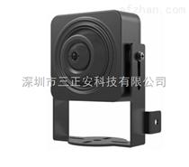 原装正品 海康百万像素迷你宽动态网络摄像机DS-2CD2D14WD 现货