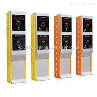 JA-PX010双层刷卡票箱