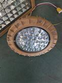 BEFD52-60防爆LED路灯、LED防爆路灯厂家