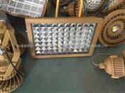 CCD93-150W防爆LED灯厂家直接发货