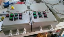 供应防爆动力(电磁)起动箱