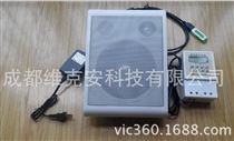 高音微電腦自動音樂電鈴