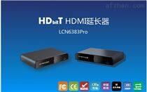HDbitT HDMI 120米网线延长器带环出