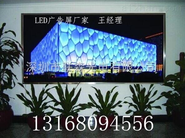 酒店安装室内P5全彩LED电子屏与监控设备