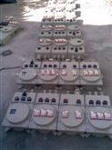 防爆电源插座箱型号BXS/220/380防爆电源插座箱生产厂家