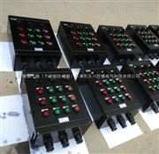 BXK8030防爆防腐控制箱