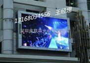枣庄户外全彩LED显示屏P8P10广告制作