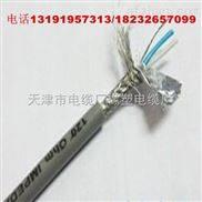 网线接头用线RS485通信信号电缆厂家