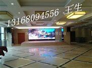 广州p2室内彩色led显示屏亮度达多少