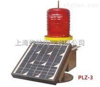 太阳能智能型航空障碍灯PLZ-3,TGZ-122LED