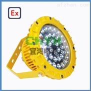 西安煤矿防爆LED灯 工艺压铸LED防爆灯