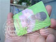 3d卡,批量生产3d立体卡