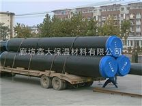 直埋热水预制管道规格应用说明