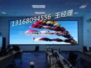 壁挂广告P4全彩LED显示屏价格厂商
