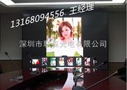 重庆彩色LED显示屏