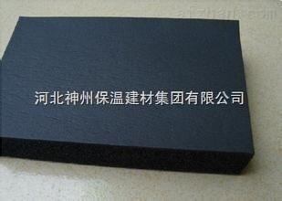 生产B2级橡塑保温板
