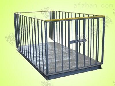 围栏秤-动物园围栏秤