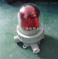BBJ防水防爆聲光報警器
