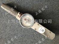 sg表盘扭力扳手300N.m
