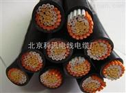 北京KVV控制电缆价格