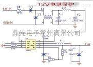 车载电源浪涌防护电路(车灯12V电源保护电路)
