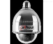 DH-TD6780CNY-大华130万防爆高清一体化高速球型摄像机 DH-TD6780CNY