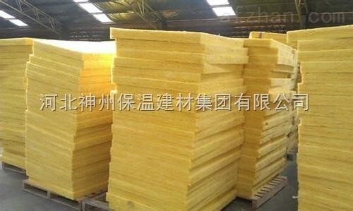 40KG-河北大城【神州】憎水玻璃棉板价格——规格齐全 厂家报价