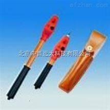 高压验电笔(高低压均可) 型号:SBH69-276/中国库号:M304363